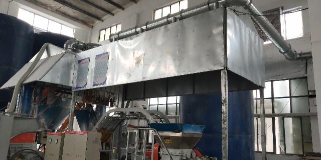 """澳纳森废气处理设备""""喷淋塔+UV光氧催化+活性炭吸附塔"""""""
