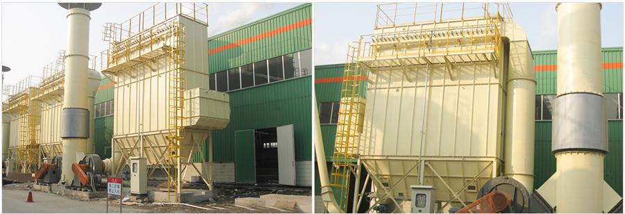江苏大亚人造板集团工业粉尘处理(一)