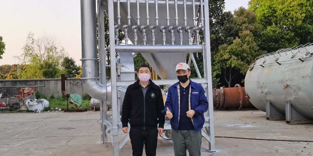 喜报 | 澳纳森脉冲布袋除尘设备试机完成,成功交付【澳纳森新闻】