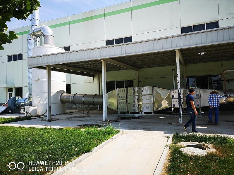 昆山环保厂家澳纳森告诉您工业废气有哪些方法可以处理