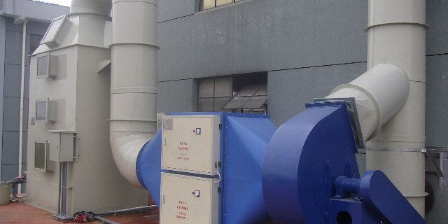 每日干货:澳纳森的有机废气处理设备-低温等离子净化设备